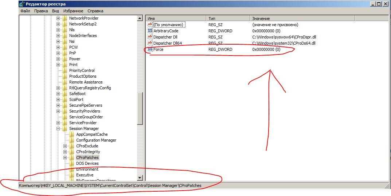error 1719 windows installer windows 10